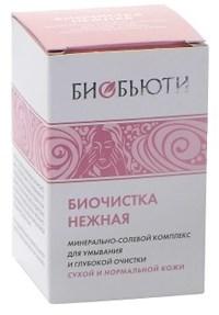 Биочистка «Биобьюти» нежная для нормальной и сухой кожи - фото 4157