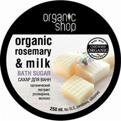 Сахар для ванн «Молочная карамель» - фото 4348