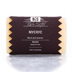 """Аюрведическое мыло для мужчин """"Мускус"""" - фото 4884"""