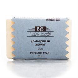 """Аюрведическое мыло """"Драгоценный жемчуг"""" - фото 4888"""