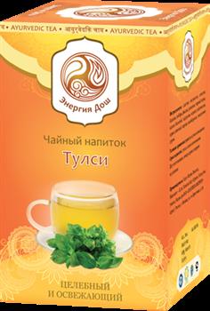 """Целебный и освежающий аюрведический чай """"Тулси/Базилик"""" - фото 5086"""
