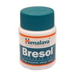 Bresol (Бресол) - свободное дыхание, здоровые лёгкие и бронхи, обладает муколитическим действием - фото 5437