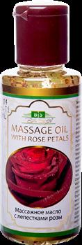 Масло для лица с лепестками розы - фото 5522