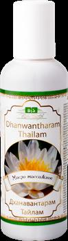 """Масло """"Дханвантарам"""" - сильные кости и крепость во всём теле - фото 5548"""