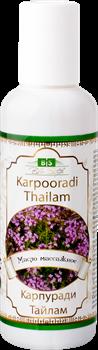 """Масло """"Карпуради"""" - эффективное средство для суставов - фото 5553"""