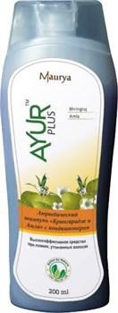 Травяной шампунь для объёма волос с амалаки и брингараджем - фото 5572