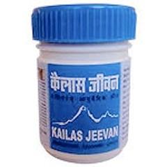 Kailas jeevan (Кайлас дживан) - универсальный аюрведический бальзам-крем - фото 5651