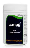 ALURETIC (Алуретик) - аюрведическое мочегонное средство - фото 5767