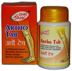 Artho tab (Артхо Шри Ганга) - аюрведический препарат для избавления от воспалений в суставах и мышцах, подагры, артритов - фото 5986