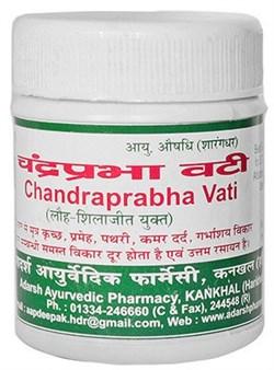 Chandraprabha Vati (Чандрапрабха вати Адарш) - мочегонный, снижающий кислотность, очищающий, омолаживающий препарат - фото 6063