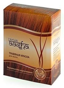 Золотисто-коричневая травяная краска для волос Aasha Herbals - фото 6257