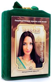 """Аюрведическая краска для волос ААША """"Горький шоколад"""" - фото 6264"""