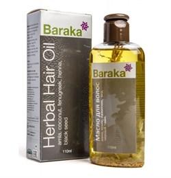Herbal Hair Oil - смесь травяных масел для здоровья волос - фото 6626
