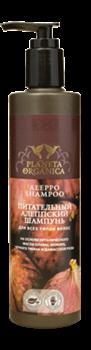 Шампунь Алеппский питательный на основе масла инжира и оливы - фото 6734
