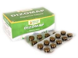 Dizomap (Дизомап) для пищеварения - фото 7111