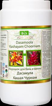 Дашмул (Дасамула) 300гр - знаменитая смесь десяти корней - фото 7186