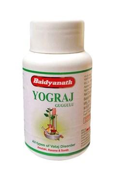 Yogaraj Guggulu (Йогарадж Гуггул)  - фото 7193