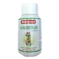 Gokshuradi guggulu (Гокшуради Гуггул) - омолаживающий тоник для почек - фото 7204