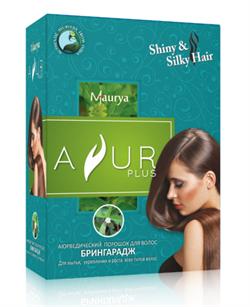 Брингарадж молотый (чурна) - для укрепления и роста всех типов волос - 50 гр. - фото 7266