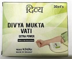 Mukta Vati (Мукта вати) - аюрведический препарат, балансирующий высокое кровяное давление - фото 7274