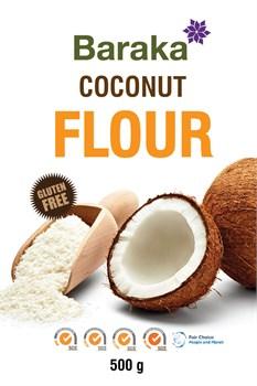 Кокосовая мука ( Baraka Coconut Flour) 500 гр. - фото 7281