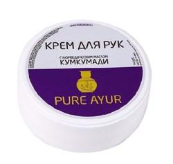 """Аюрведический крем  для рук с маслом """"Кумкумади"""" - фото 7318"""