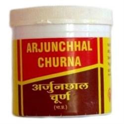 Arjuna churna (Аржуна чурна) - для здоровья сердца и сосудов - фото 7395
