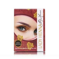 Хна для бровей коричневая Lady Henna - фото 7521