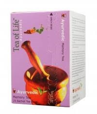 Аюрведический чай для укрепления памяти - фото 7676