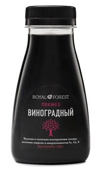Виноградный пекмез (натуральный сироп без сахара), 250гр - фото 7727
