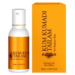 Kumkumadi tailam, 50ml - одно из самых сильных омолаживающих средств Аюрведы - фото 8028