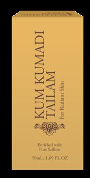 """Kumkumadi tailam VASU (масло Кумкумади) - """"золото юности"""" для кожи - фото 8039"""