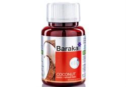 Слимексол (масло чёрного тмина и кокоса) – эффективное натуральное средство коррекции веса (90 капсул) - фото 8304
