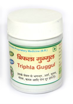 Triphla Guggul (Трифала Гуггул Адарш) - популярное аюрведическое средство - фото 8497