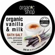 Соль для ванн «Ванильное молоко»
