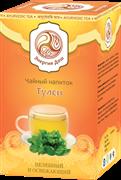 """Целебный и освежающий аюрведический чай """"Тулси"""""""