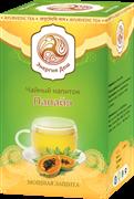 Целебный аюрведический чай из листьев папайи