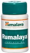 Rumalaya (Румалая) - натуральное средство от артрита, сохраняет подвижность суставов
