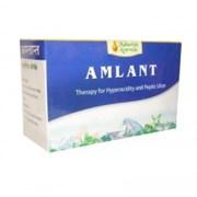 Amlant (Амлант)