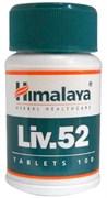 Liv.52 (Лив 52 оригинальный) - растительный гепатопротектор для здоровья печени