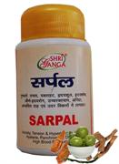 SARPAL Shri Ganga (Сарпал таблетки) - поможет при стрессе, бессонице, гипертонии, головной боли