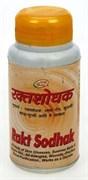 Rakt Sodhak (Ракта Шодак) - улучшает обмен веществ, очищающее действие на кровь и печень