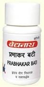 Prabhakar bati (Прабхакар бати) - аюрведический тоник для сердца