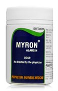 MYRON (Мирон Аларсин)
