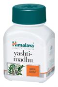 Yashtimadhu (Яштимадху, Солодка) - снижает секрецию желудочной кислоты, противодействует язвенной болезни