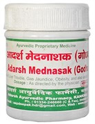 Mednasak (Godhan) Vati (Меднасак вати) - для здоровья печени