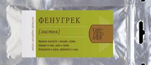 Фенугрек / Пажитник / Шамбала (листья), 5 г
