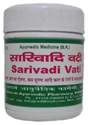 Sarivadi vati (Саривади вати) - эффективное аюрведическое средство широкого спектра действия