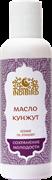 Кунжутное масло для массажных процедур (Sesam oil standart)