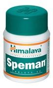 Speman (Спеман)